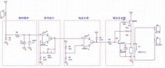 Overcurrent protection circuit with self-locking