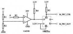 Cause Analysis of LED Damage and Introduction of Protection Method of LED Circuit