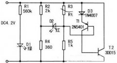 Homemade temperature generator (circuit diagram and steps)