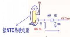 Conventional method of collecting temperature using an NTC thermistor