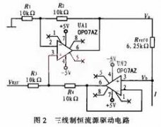 Design of the Drive Circuit of 3 Wire Pt1000
